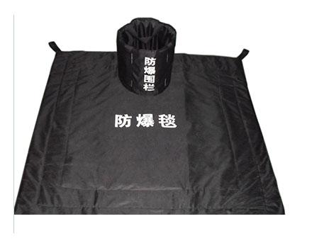 防爆毯 防爆围栏