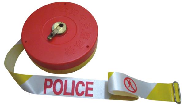 警戒线 警戒带 警示带 约束带 90m 警察专用