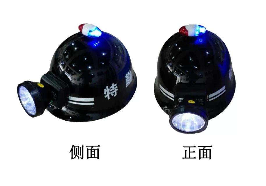 多功能防暴头盔,带警灯头灯勤务盔