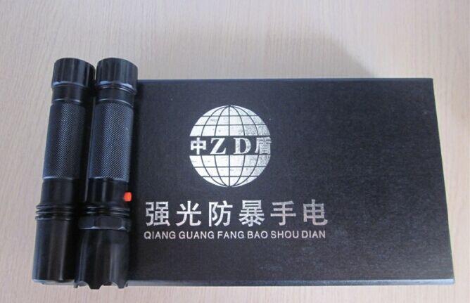 防暴自卫手电ZD-A2