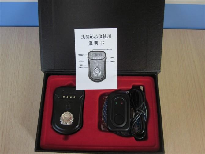 警务通现场执法记录仪-普通版