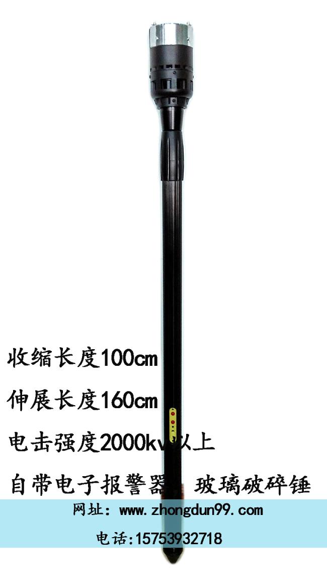 最新伸缩型强光电击器ZD-110 伸缩电棍 伸缩加长型电子防暴自卫器